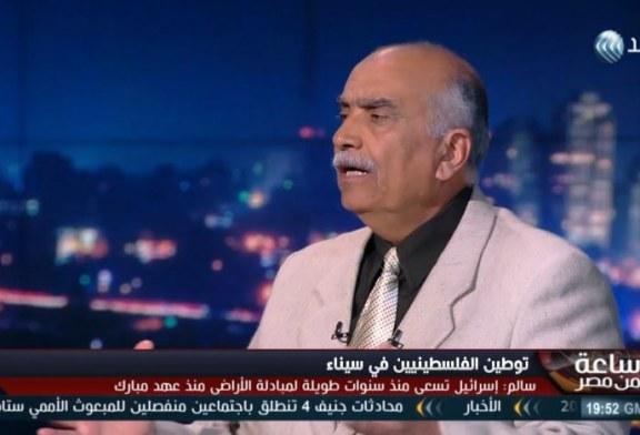 فيديو  خبير: إسرائيل المستفيد الأول من الإرهاب في سيناء