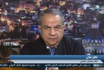 فيديو| دوافع زعيم المعارضة الإسرائيلية لطرح خطة سلام بالشرق الأوسط