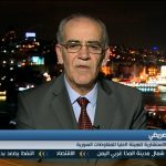 فيديو| «العليا للمفاوضات»: الأسد لا يملك حق قبول أو رفض إقامة «مناطق آمنة في سوريا»