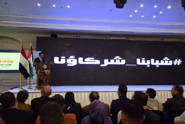 دحلان يدعو الشباب الفلسطيني للمشاركة في الحياة السياسية