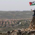 الرئاسة الفلسطينية: الاستيطان غير شرعي وسيزول عاجلا أم أجلا