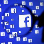 الخارجية الأمريكية تسعى لفحص صفحات مواقع التواصل الاجتماعي لمنح تأشيرات