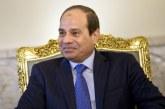 تعليقا على «لقاء العقبة».. مصر: لا ندخر جهدا لحل القضية الفلسطينية