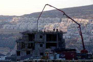 الاحتلال الإسرائيلي يقرر مصادرة 274 دونما غرب رام الله