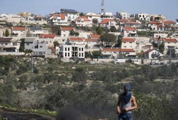 مصر تدين مصادقة الاحتلال على بناء مستوطنة جديدة في الضفة الغربية