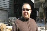 ماليزيا تفتش في مطارها عن «غاز سام » قتل به شقيق زعيم كوريا الشمالية