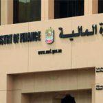 الإمارات: لا توجد خطط حاليا لزيادة ضريبة القيمة المضافة