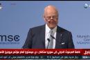فيديو  دي ميستورا: يجب وضع «داعش» و«النصرة» خارج اتفاق وقف إطلاق النار في سوريا