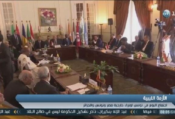 فيديو| وزراء خارجية مصر وتونس والجزائر يجتمعون اليوم لبحث الأزمة الليبية