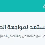 موجه «صراحة» تغرق التواصل الاجتماعي في مصر