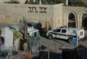 المحكمة العليا في إسرائيل تتجه أكثر نحو اليمين