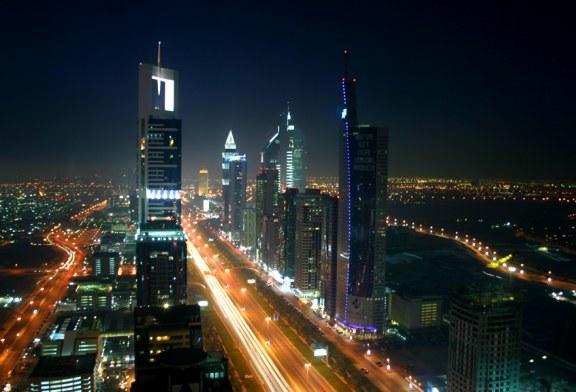 الإمارات العربية تتصدر مؤشر الحرية الاقتصادية عربيا