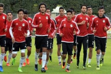 منتخب الشباب المصري ينهي استعداداته لمباراة مالي في افتتاح «كأس الأمم»