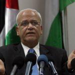 عريقات: سياسات الاحتلال تهدف إلى تدمير السلطة الفلسطينية
