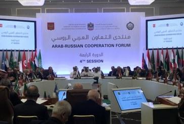 روسيا تطالب بإنهاء تجميد عضوية سوريا في الجامعة العربية.. وأبو الغيط: «ليس مطروحا حاليا»