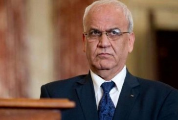 عريقات: الاحتلال يعلن القضاء على «الوجود الفلسطيني»