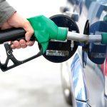 رويترز: تونس سترفع أسعار البنزين وتريد تأجيل زيادة رواتب موظفي القطاع العام