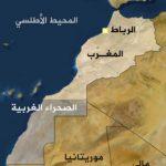 المغرب يتهم جبهة بوليساريو بـ«الاستفزاز»
