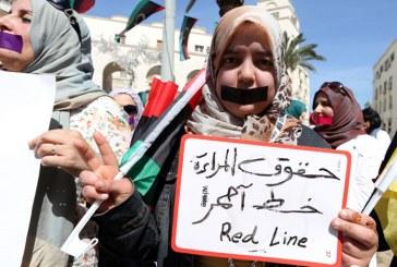 «الناطوري» يجمد قرار منع المرأة الليبية من السفر بعد موجة انتقادات