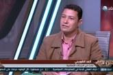 فيديو| باحث مصري: الجماعة كانت البوابة الخلفية التي وضعها حسن البنا للتنظيم الخاص