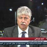 الرئاسة الفلسطينية: مواقف السعودية داعمة للشعب الفلسطيني وقضيته العادلة