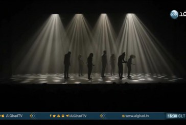 فيديو  «ألهاكم التكاثر» مسرحية تثير الجدل في تونس