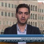 فيديو  حقوقي يعتبر سوريا الدولة الأكثر خطورة على «سلامة الصحفيين»