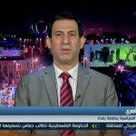 فيديو| أكاديمي: العراق بحاجة إلى «مارشال» الألماني لبناء الدولة