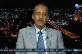 فيديو| خبير يدعو لتغيير استراتيجية مواجهة «داعش» في العراق حفاظا على المدنيين