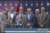 فيديو| الحكومة المغربية الجديدة تتشكل من 6 أحزاب