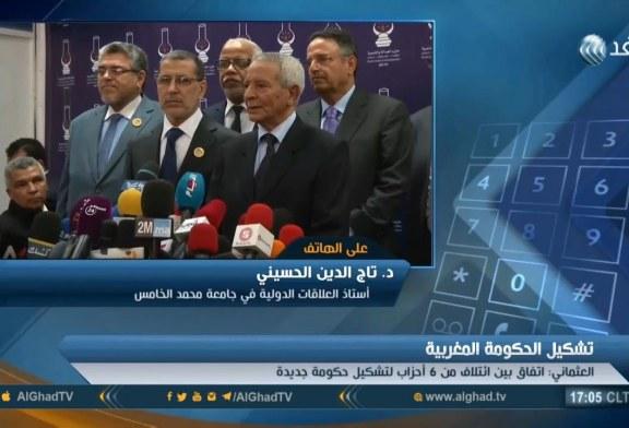 فيديو| أكاديمي مغربي: مشاركة «الاتحاد الاشتراكي» في تشكيل الحكومة «أهون الضررين»