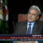 فيديو| نصار: حظرنا النشاط الحزبي داخل جامعة القاهرة وليس النشاط السياسي