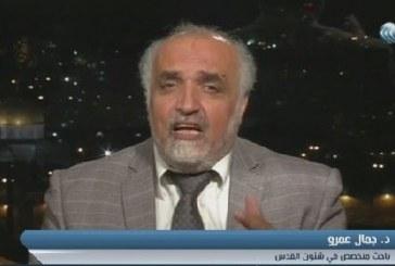 فيديو  باحث: اليهود ليس لهم علاقة بتاريخ المسجد الأقصى