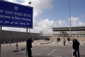 داخلية حماس تفرض قيودا على مغادرة قطاع غزة