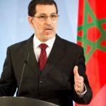 فيديو  الحكومة المغربية تصارع الوقت لإعادة ترتيب أوراقها بعد أحداث الحسيمة