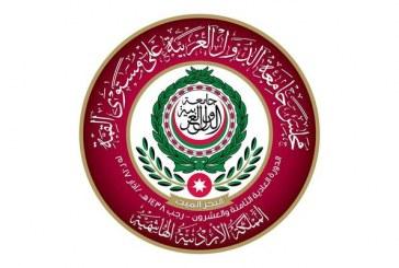 قمة «البحر الميت» .. تعيد الحياة للمبادرة العربية للسلام