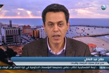 فيديو  خبير: المواطن الفلسطيني يدفع ثمن الانقسام السياسي
