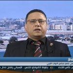 فيديو| بليحق: انسحاب النواب من الحوار السياسي رسالة لداعمي هجوم الهلال النفطي