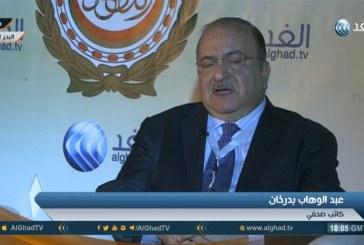فيديو| بدرخان: التدخلات الخارجية تفرض نفسها على أجندة القمة العربية