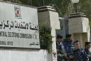 فتح باب الترشح لانتخابات البلديات الفلسطينية في الضفة