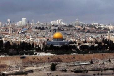 فيديو| عليان: نقل السفارة الأمريكية للقدس يقتل حلم إقامة الدولة الفلسطينية