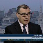 فيديو| باحث: الانفصال عن الاتحاد الأوروبي يهدد بتفكيك المملكة المتحدة