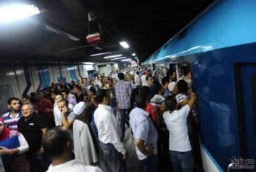 رفع سعر تذكرة المترو يثير الجدل في مصر