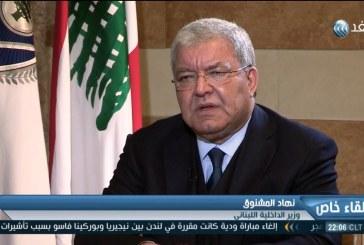 فيديو| المشنوق: «الفراغ السياسي» يعيد لبنان إلى نقطة الصفر