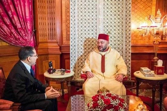 """""""صلح الحديبية""""  .. ينهي تشكيل الحكومة المغربية"""