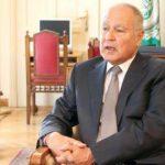 أبو الغيط: مشروع جديد لحل القضية الفلسطينية أمام القمة العربية