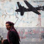 الجيش اليمني يطرد المتمردين الحوثيين من موقع بجنوب البلاد