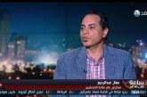 فيديو| جمال عبدالرحيم: هناك حالة من الإقصاء داخل مجلس نقابة الصحفيين المصريين