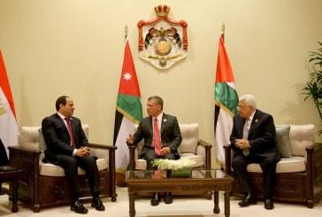 لقاء ثلاثي بين السيسي وعباس وعبدالله لبحث مبادرة السلام العربية