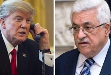 """دبلوماسي عربي يكشف للغد: المشروع الغامض للحل الفلسطيني..ورؤية """"ترامب"""" للحل السياسي"""